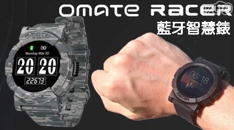智慧手環/手錶/海軍/智能手錶/計步/鬧鐘/通話提醒/訊息/藍芽手環/藍芽手錶/智能手還/運動手錶