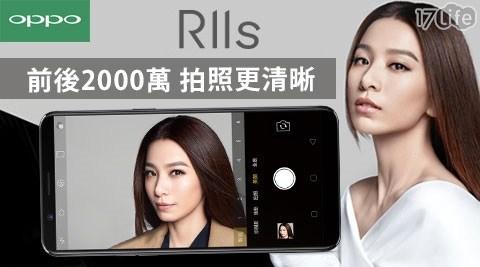 八核心/智慧型/手機/智慧手機/大螢幕/遊戲機/拍照機/2000萬拍照/R11s Plus/OPPO/R11/八核心智慧型手機