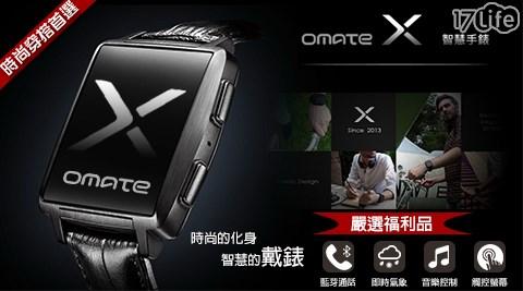 智慧型手錶/穿戴裝置/智慧手錶/照相手錶/APP/鬧鐘/記步器