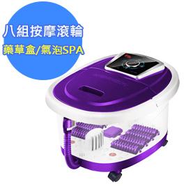 【勳風】紫羅蘭全罩式氣泡滾輪泡腳機(HF-G139H)排水管+移動輪