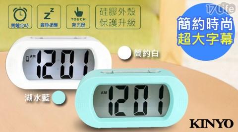 鬧鐘/數字電子鐘/LCD