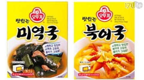 韓國/宵夜/湯品/進口/海帶湯/牛肉/OTTOGI/奧多吉/即食/明太魚/追劇/野餐/旅行/背包客