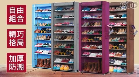 超大加寬九層簡易防塵鞋櫃/鞋櫃/簡易鞋櫃/超大鞋櫃/鞋架