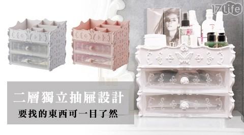 歐式二層透明多功能防塵化妝品收納盒/收納盒/化妝品/收納/防塵