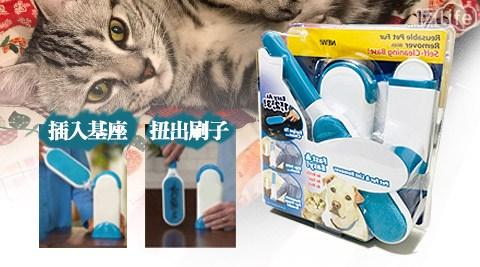 多功能寵物雙面黏毛刷三件組/寵物黏毛刷/黏毛/寵物