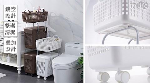 洗衣籃/收納箱/可疊加