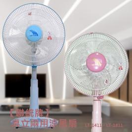 聯統牌 桌立兩用涼風扇/電風扇