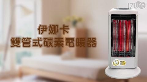 【伊娜卡】16吋碳素電暖器 ST-3816T