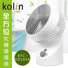Kolin歌林全方位陀螺循環扇KFC-SD1910