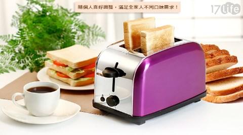 烤箱/麵包機/烤麵包/吐司