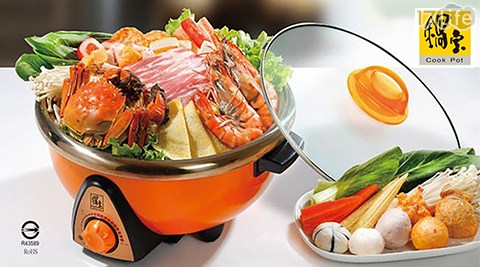 美食鍋/料理鍋/蒸煮鍋/火鍋/小火鍋