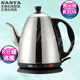 南亞-1.8公升保溫不鏽鋼快煮壺