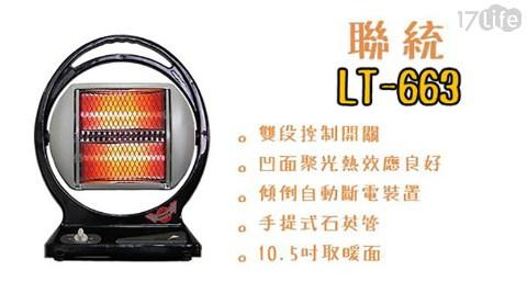 電暖器/暖毯