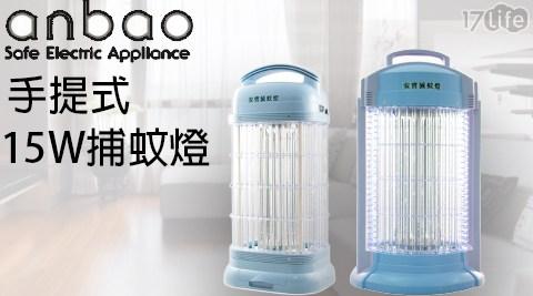 捕蚊燈/捕蚊/電蚊/蚊子/滅蚊/蚊/無臭/無味/無毒
