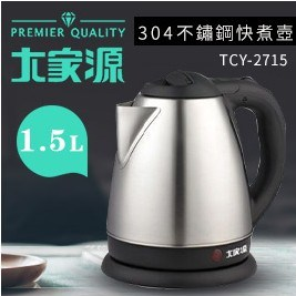 大家源304不鏽鋼快煮壺TCY-2715