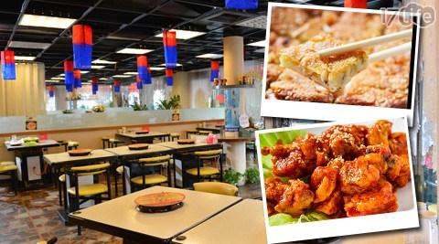 韓國板門烤肉/韓式/桃園韓式/韓國烤肉