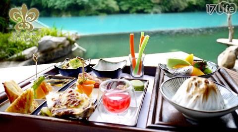 馥蘭朵烏來渡假酒店/馥蘭朵/烏來/下午茶/泡湯/湯屋