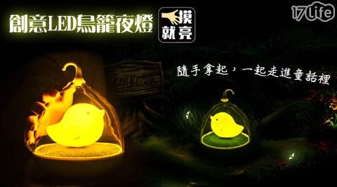夜燈/床頭燈