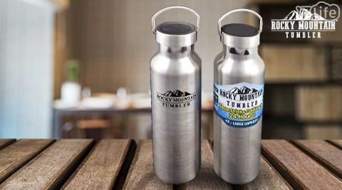 ROCKY MOUNTAIN/304雙層真空運動水壺杯保溫瓶/保溫瓶/運動/真空/雙層/水壺/304
