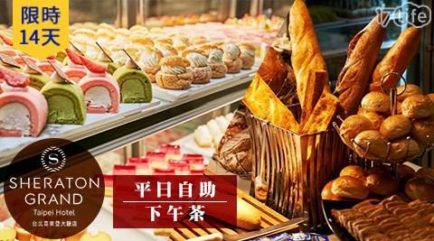 台北 喜來登大飯店 十二廚/十二廚/喜來登/吃到飽