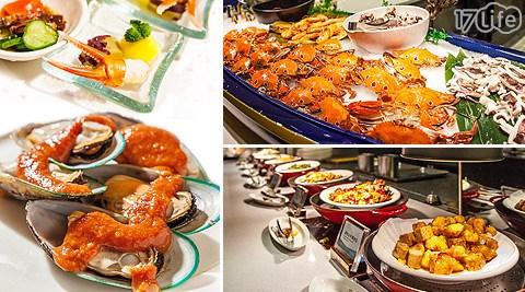 饗食天堂-晚餐吃到飽平日專案