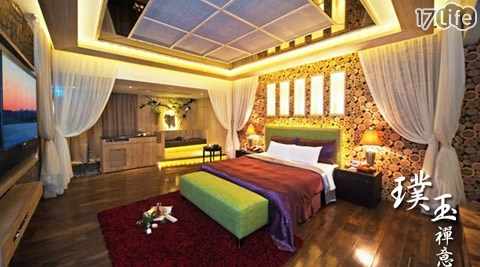 和風精品汽車旅館+金沙汽車旅館-二館通用二選一住宿專案