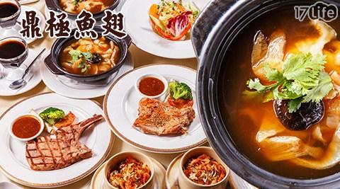 大啖魚翅奢侈享受!頂級烹調技術,新鮮上等食材嚴選,主廚以超群的品味視野,一享異國情懷下的華麗逸品