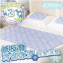 日本SANKI冷卻冰涼(枕座墊/床墊)