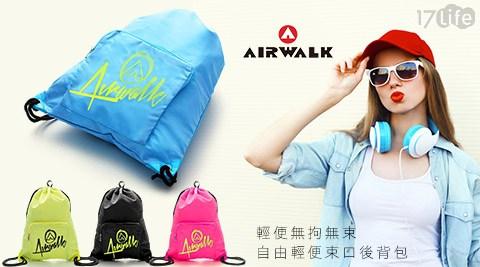 AIRWALK/輕便/無拘/無束/自由/輕便/束口後背包/包/背包/速口袋