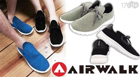只要690元(含運)即可享有【AIRWALK】原價1,280元情侶經典透氣自由穿脫休閒鞋1雙,款式:男款/女款,多色多尺碼任選。