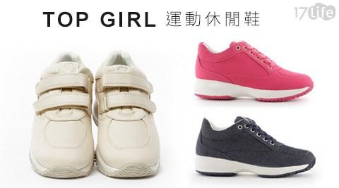 TOP GIRL/韓版/魔鬼氈/內增高/休閒鞋/運動鞋/增高休閒鞋/內增高運動鞋/女鞋