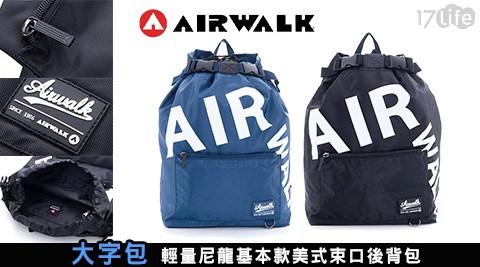 AIRWALK/ 輕量/尼龍/基本款/美式/束口/後背包/束口包