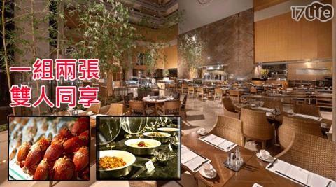 Buffet/吃到飽/異國料理/喜來登/十二廚