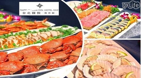 吃到飽/飯店/buffet/晚餐/聚餐/飯店吃到飽/牛排/肉/午餐/海鮮