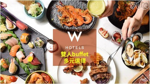 buffet/自助餐吃到飽/吃到飽/海鮮吃到飽/生魚片/鮮蝦/排餐/海鮮/肋眼牛排/異國/晚餐/早午餐