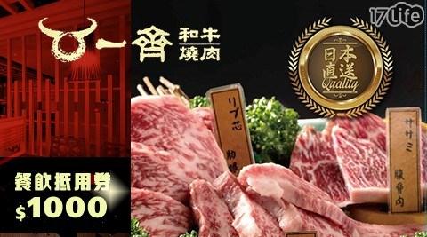 美食/台北/新板特區/吃到飽/養生蔬食/假日/特殊節日可用/原素食/素食/蔬食/元素食府