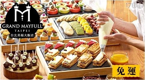 吃到飽/飯店/五星/buffet/聚餐/牛排/肉/美福/美福大飯店/下午餐/下午茶/蝦/海鮮/日式