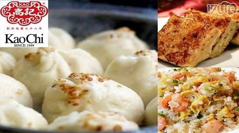 高記/上海料理/生煎包/小籠包/東坡肉/永康街/小團員/桌菜
