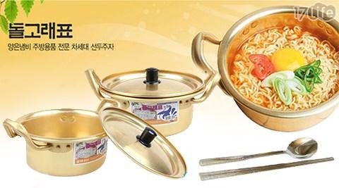 韓國/泡麵鍋/鋁鍋/鍋具/環保餐具/餐具/筷子/不鏽鋼