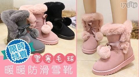 雪靴/加絨雪靴/靴子/靴/短靴