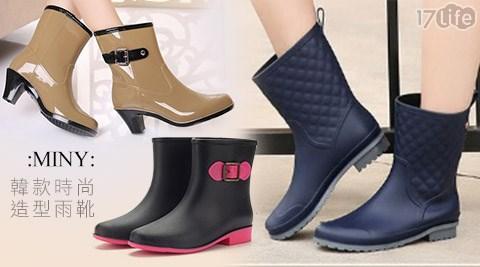 造型/雨靴/短靴/靴