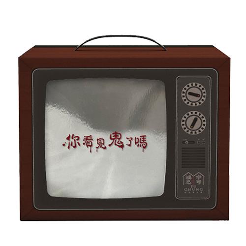 【福忠字號】澎湃中元見鬼箱 6入/組