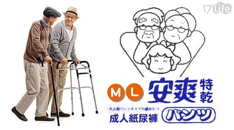 照顧老人、行動不便者的好幫手!獨特高速導流層,均勻擴散快速吸收,隨意貼功能,隨時注意親人的狀況更安心