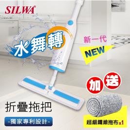 <西華Silwa>乾濕兩用折疊拖把-專利產品