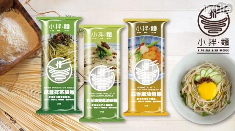 【小拌麵】全球十大泡麵-小拌麵系列