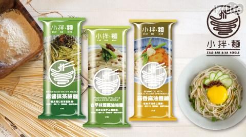 榮獲2017年全球十大泡麵,台灣唯一上榜!多樣化的口味滿足您不同味蕾,極品美味,快來一同品嚐台灣之光