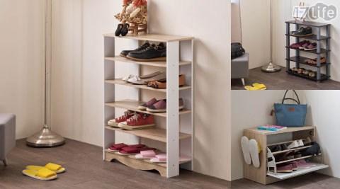 收納屋/穿鞋椅/鞋櫃/收納櫃