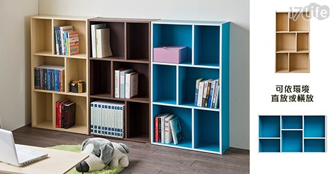 創意DIY家居必備,三色可選,可直擺也可橫擺 創意大方好收納