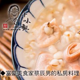 十味觀 美食家蔡辰男的私房料理四神湯