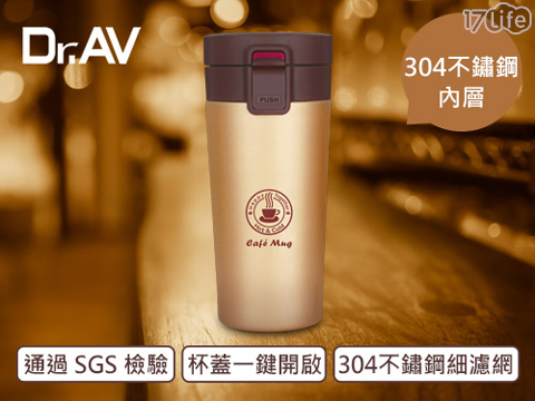 咖啡專用保溫304不鏽鋼彈跳杯/彈跳杯/咖啡/保溫/不鏽鋼/彈跳/304/Dr.AV